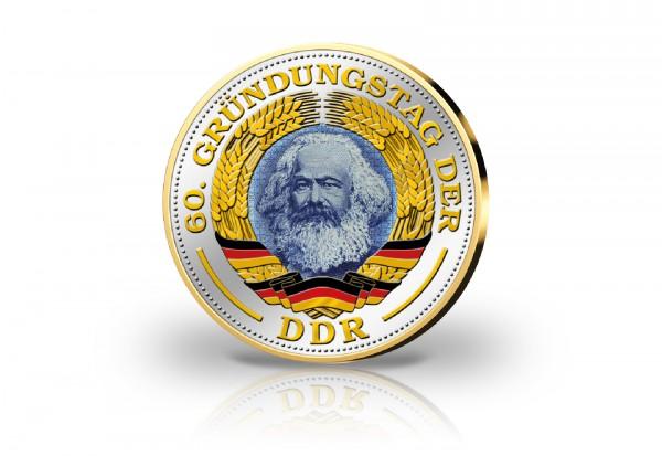 5 Mark 1969 DDR Karl Marx mit 24 Karat Goldauflage und Farbmotiv