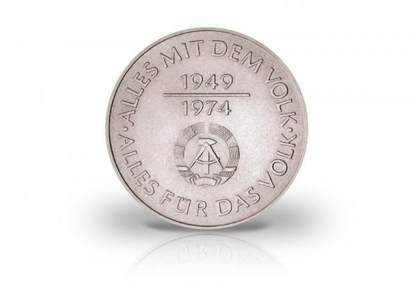 DDR 10 Mark Gedenkmünze 1974 25 Jahre DDR vz