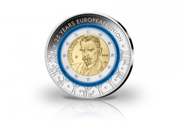 Polymerring-Gemeinschaftsausgabe 25 Jahre EU Griechenland 2018 Kostis Palamas